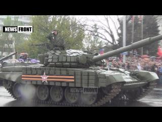 Парад в Донецке 9 мая 2015 года. Как отпраздновали День Победы в столице ДНР