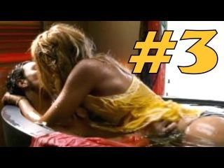 """Аарон Тейлор-Джонсон & Блейк Лайвли & Тейлор Китч -  самые сексуальные и романтичный сцены из фильма """"Особо Опасны""""."""
