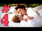 Аарон Тейлор-Джонсон & Кира Найтли -  самые сексуальные и романтичный сцены из фильма