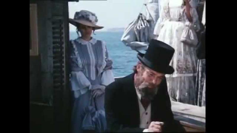 Суть нашего времени в фильме В поисках капитана Гранта.