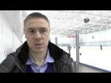 Интервью Евгения Медведева перед заключительным выездом Ак Барса в регулярке