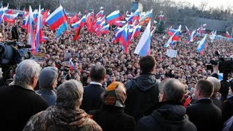 Митинг Народной Воли Севастополь 23 февраля 2014 года