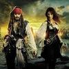 """Пиратская Партия """"Береговое Братство"""""""
