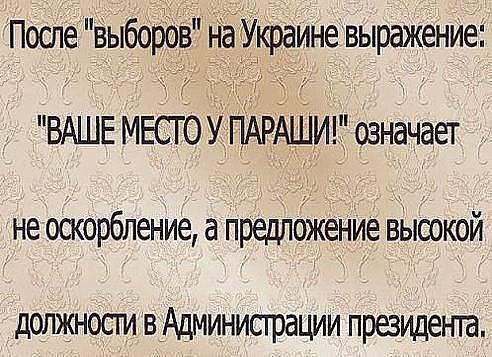 В Милане Путин пытался пересмотреть Минские договоренности, - Порошенко - Цензор.НЕТ 1218