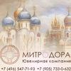 ООО «МИТРОДОРА»