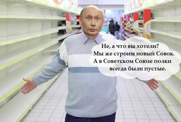 Путин поручил Шойгу обновить вооруженные ядерные силы и стратегические бомбардировщики - Цензор.НЕТ 3087