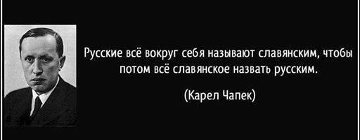 Гражданка Казахстана получила срок за унизительные высказывания о казахах и призывы присоединиться к РФ - Цензор.НЕТ 6544