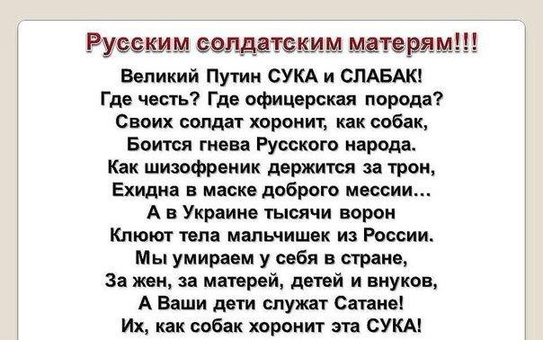 """Во время штурма террористами Широкино ранены четыре украинских воина, - пресс-офицер сектора """"М"""" - Цензор.НЕТ 1284"""