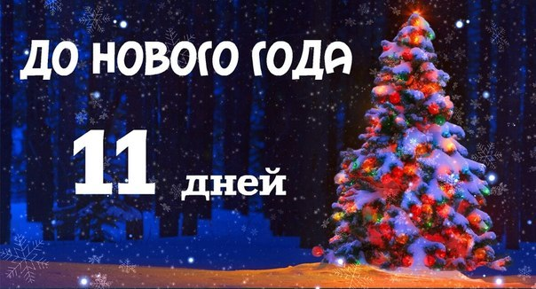 http://cs622219.vk.me/v622219577/f506/ugZ6dIRELOs.jpg