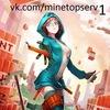 Minecraft / Майнкрафт сервера (1)