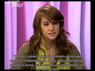 Rus Subs: Интервью Шейлин Вудли о сериале «Втайне от родителей».