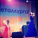 Елена Макарова фото #41