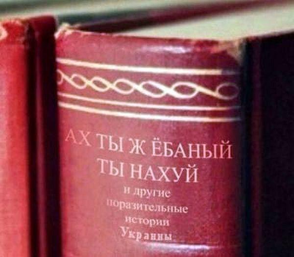 """Пять индийских самолетов """"потерялись"""" во время ремонта в Украине, - Defense News - Цензор.НЕТ 6420"""