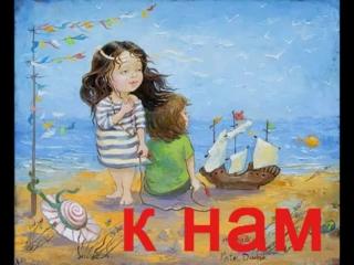 клип для малышей Кораблик(логоритмика)