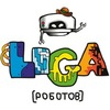 «Лига роботов» — робототехника в Новомосковске