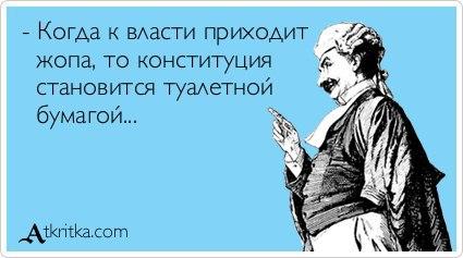 """Порошенко наградил орденом добровольца """"Айдара"""", которого Минобороны не признает участником АТО - Цензор.НЕТ 9933"""