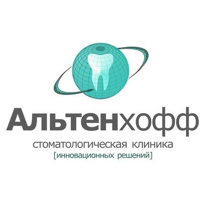 Наталья Стародворская