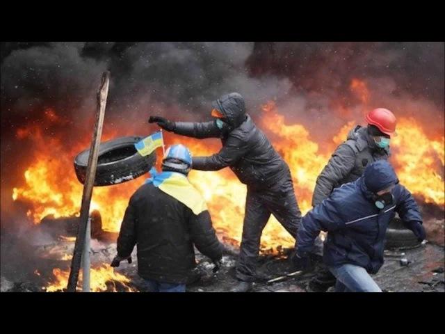 Хит Майдана Горіла шина палала