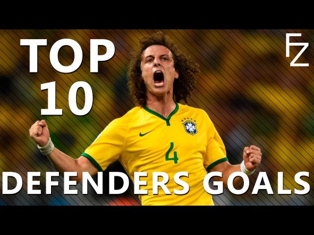 ТОП 10 ЛУЧШИХ ГОЛОВ ЗАЩИТНИКОВ В ИСТОРИИ ФУТБОЛА TOP 10 BEST GOALS DEFENDERS IN FOOTBALL HISTORY