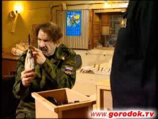 Видео прикол  В тюрьме  передача с рыбкой   Городок