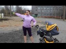 Fitness with a pram . Exercises for hands and back. Фитнес с коляской. Упражнения для рук и спины.