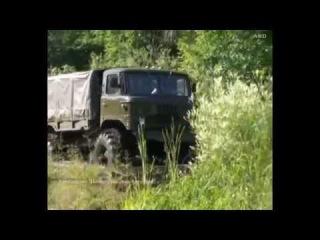 ГАЗ-66 или