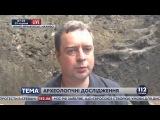 В Ивано Франковске проводят археологические раскопки дворца Потоцких