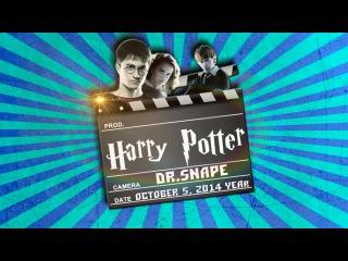 Гарри Поттер и Философский камень #7 Профессор Снейп!