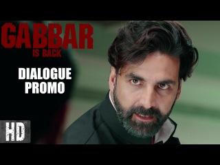 Ab Tera Kya Hoga Kaliya - Dialogue Promo 2 | Starring Akshay Kumar & Shruti Haasan | 1st May, 2015