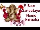 Om Gan Ganpataye Namo Namah Ganesh Mantra By Hemant Chauhan [Full Song] I Jai Jai Dev Ganesh