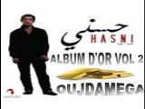 ALBUM D'OR RARE CHEB HASNI VOL 2 HD