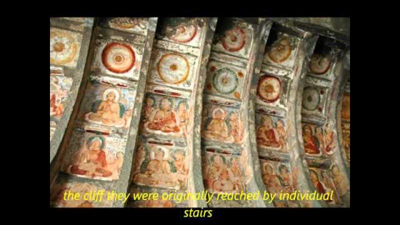 Ajanta Caves Ancient Aliens Technology