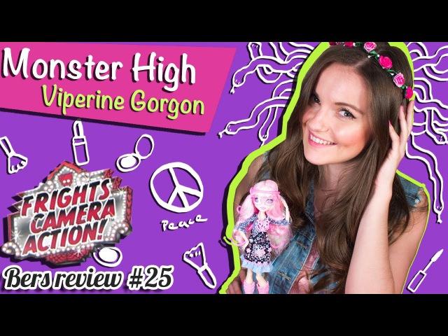 Viperine Gorgon Frights, Camera, Action! (Вайперин Горгон Страх, Камера, Мотор!) Monster High Обзор