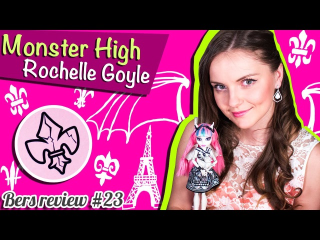 Rochelle Goyle Basic (Рошель Гойл Базовая) Monster High Обзор и Распаковка \ Review X3650