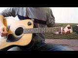 Как играть Сплин Двое не спят. Урок и аккорды на гитаре для начинающих, видеоурок...