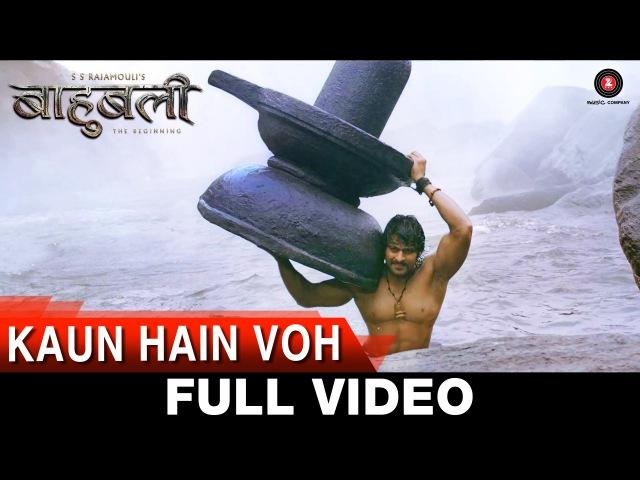 Kaun Hain Voh - Full Video | Baahubali - The Beginning | Kailash Kher Mounima | Prabhas