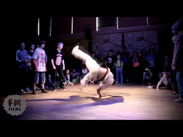 Bboy Skif, Represent Pro Steps/Rayon, Trailer 2013