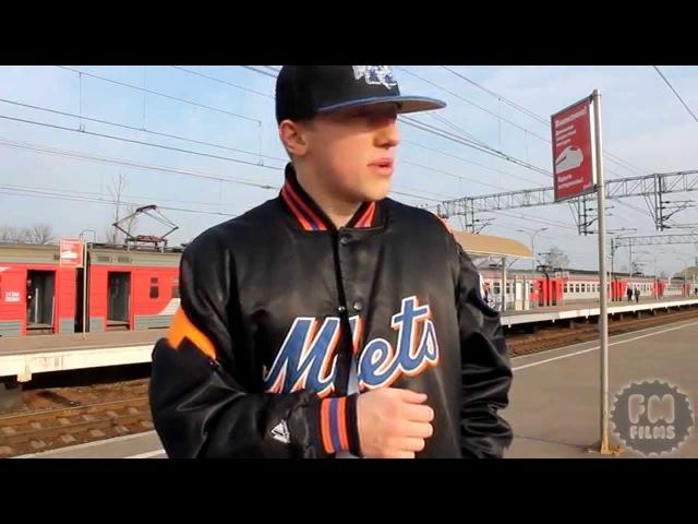 Bboy Skif (Pro Steps/Rayon), Trailer 2014