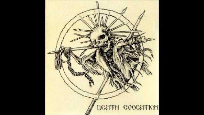 Death Evocation Self Titled