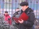 Траурный митинг, посвященный годовщине крушения самолета Боинг-737 в Казани