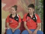 Летняя школа настольного тенниса: наш олимпийский резерв (10.08.15)