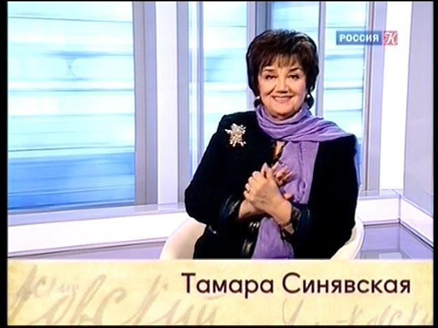 Международный конкурс им. П.И. Чайковского. Вспоминая великие страницы. Сольное пение. Часть 2-я