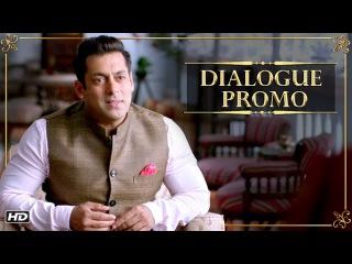 Prem Ratan Dhan Payo Dialogue Promo 4 | Behan Wapas Mil Sakti Hai? | Salman & Swara | Diwali 2015