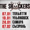"""THE SHOCKERS / НОВАЯ EP """"ГРУППА СМЕРТИ"""" ЗДЕСЬ!"""