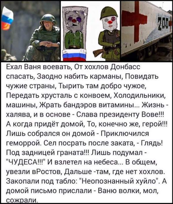 """""""Все что у боевиков есть, летит сюда - танки, САУ и минометы"""", - украинские бойцы в Широкино - Цензор.НЕТ 1031"""