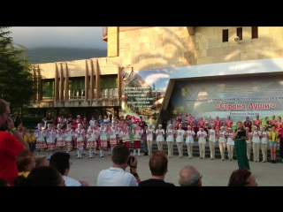 Абхазия. Международный конкурс-фестиваль детского,юношеского и взрослого творчества