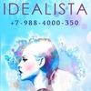 Idealista| Косметология в Сочи - фотоэпиляция