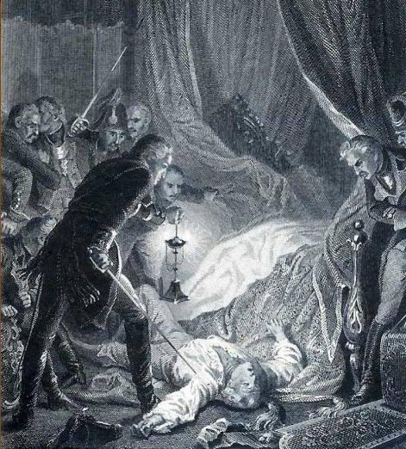 Годовщина дворцового переворота 1801 года