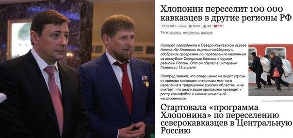 новости красноярского края сегодня происшествия