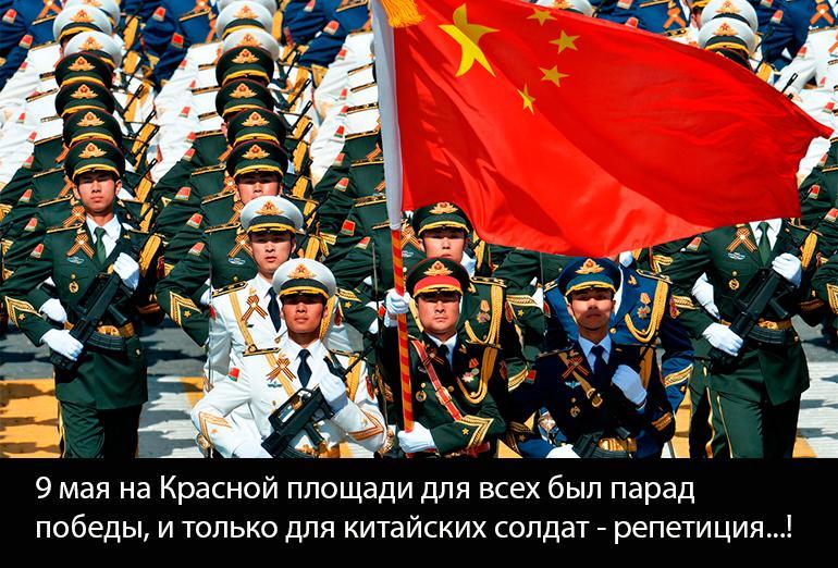 Евросоюз и Китай поддерживают территориальную целостность и суверенитет Украины, -Туск - Цензор.НЕТ 8250